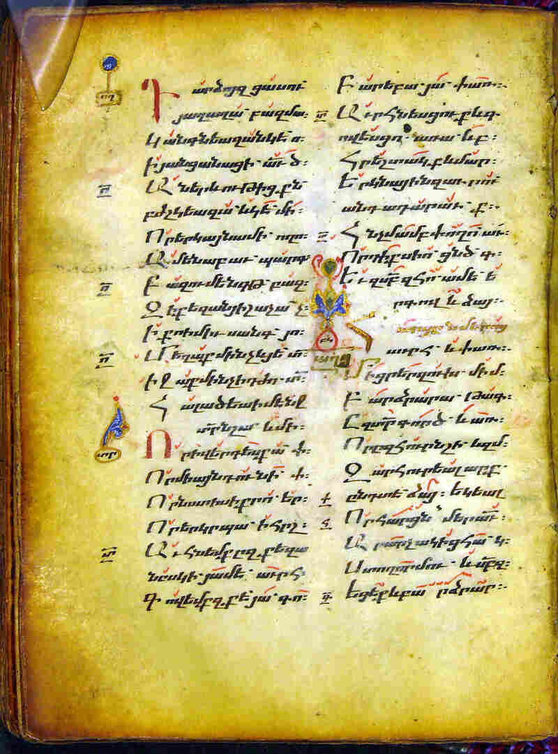 "The first column in this manuscript includes the hymn (sharakan) ""Bazum en Qo gtutyunqd"" by Mesrop Mashtots."