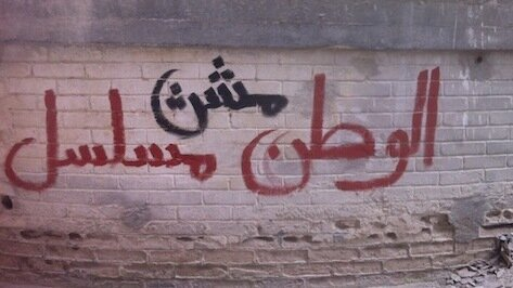 Artists hired to paint Arabic graffiti on sets for the TV show Homeland say this message reads,