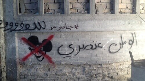"""Artists say they took jobs painting graffiti on the set of Homeland to leave subversive messages. They say this one reads, """"Homeland is racist."""""""