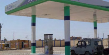 Watchdog: U S  Paid For 'World's Most Expensive' Gas Station