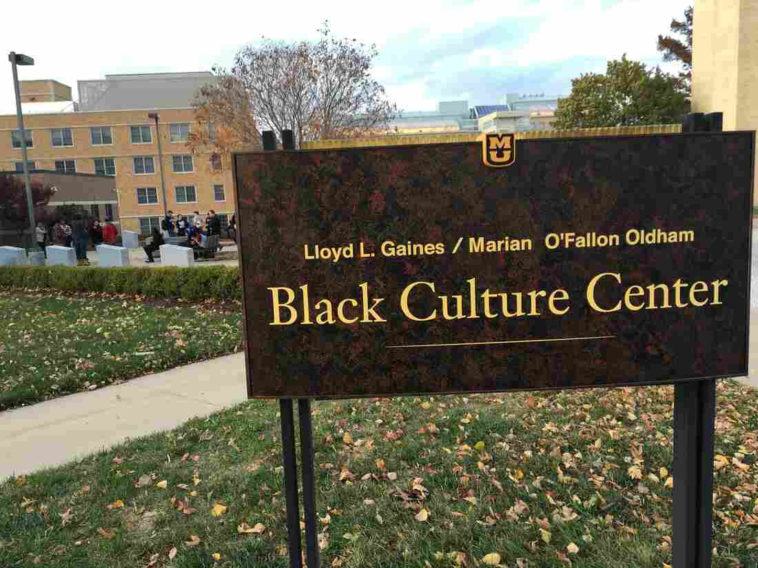 The Black Culture Center at the University of Missouri.