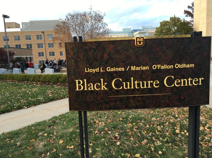 The Black Culture Center at the University of Missouri. (Adrian Florido/NPR)
