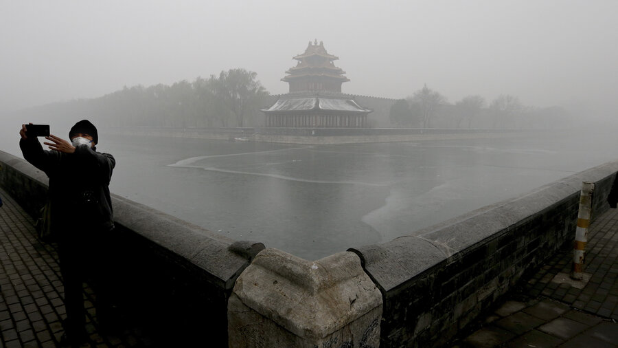 beijing issues its first ever red alert over air pollution the  beijing issues its first ever red alert over air pollution