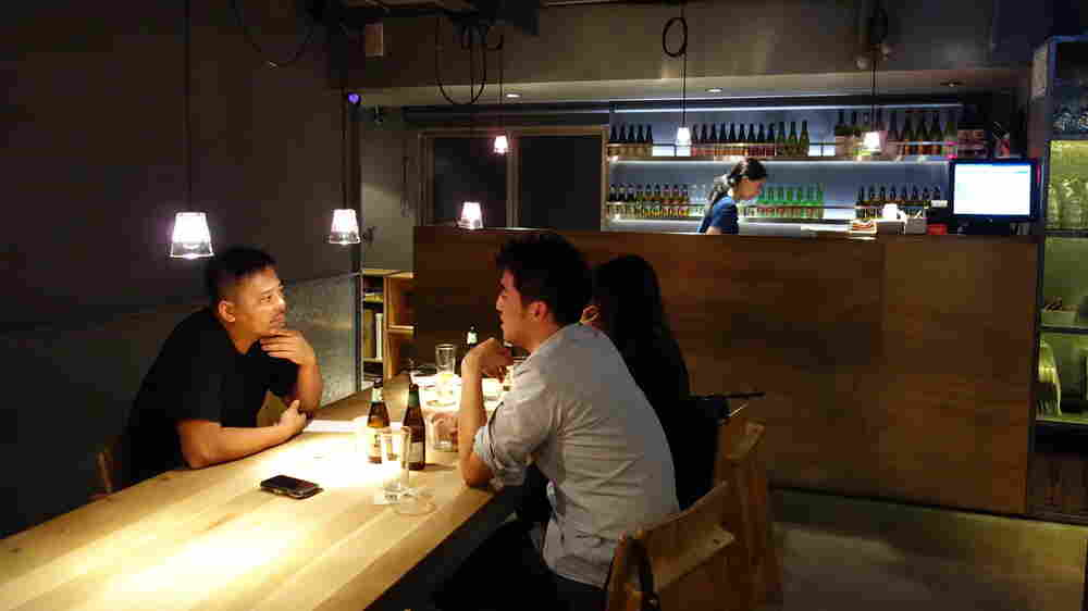 Taiwan's 'Strawberry Generation' Reaches Out To The Young And Trendy