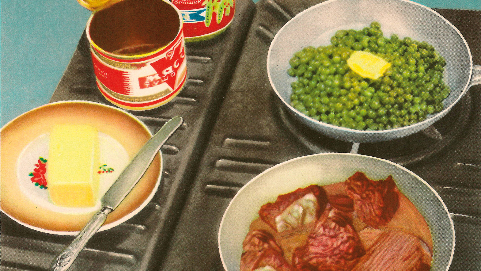 This Russian pea-pea: recipe and cooking secrets 46