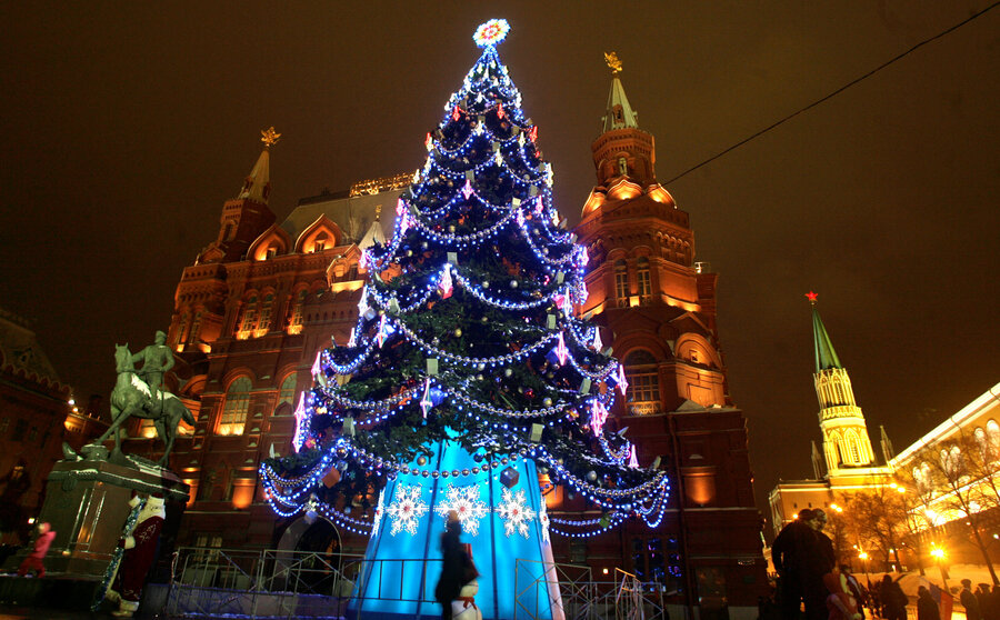 Don't Call It A Christmas Tree: How Russia's 'Yolka' Survived The ...