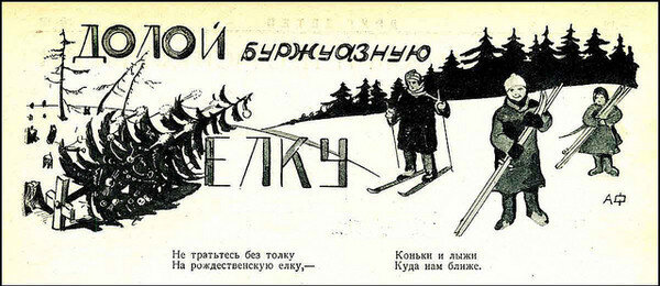 """Away with the bourgeois tree,"" reads the illustration, which was originally published in the newspaper ""Worker of the Urals,"" in December 1930. (Worker of the Urals)"