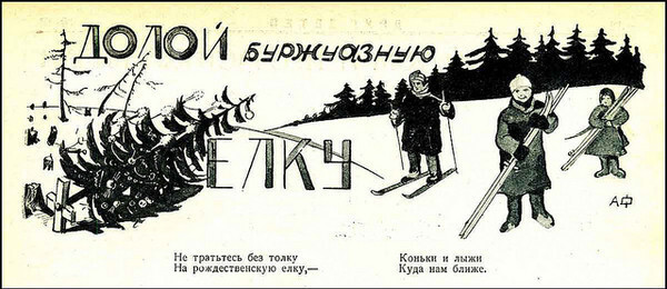 """""""Away with the bourgeois tree,"""" reads the illustration, which was originally published in the newspaper """"Worker of the Urals,"""" in December 1930."""
