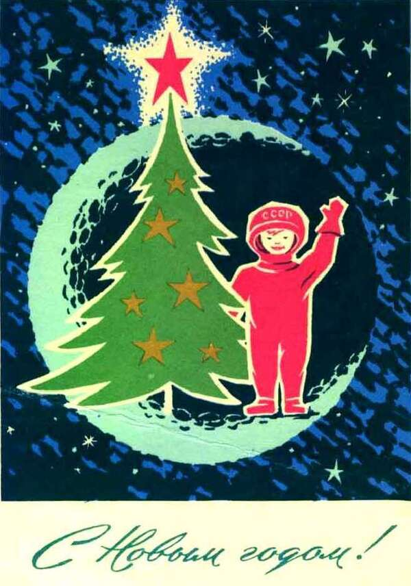 A 1966 postcard featuring a yolka — and a little red-clad cosmonaut.