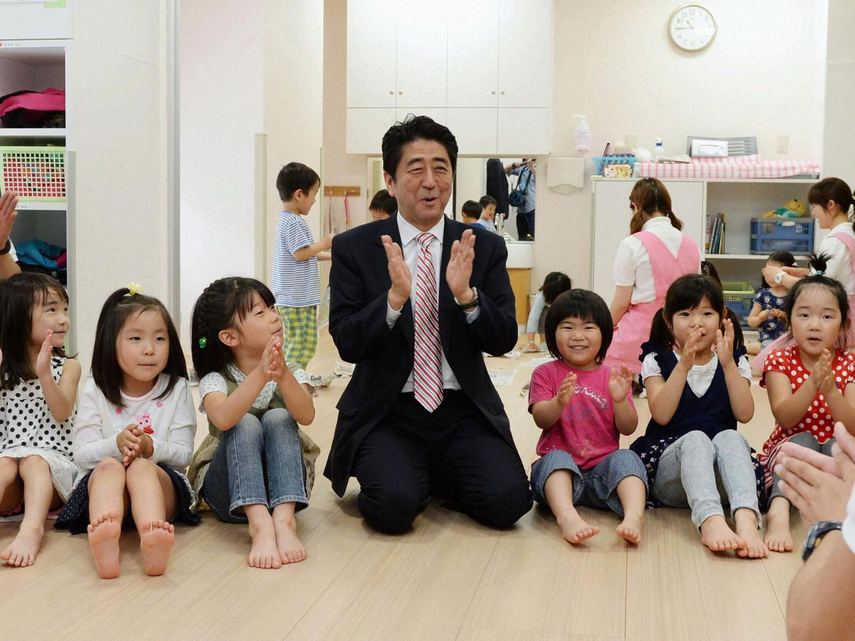 Will More Day Care Help Boost Japan's Sluggish Economy ... - photo#36