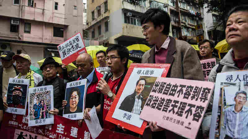 Protesters demonstrated Sunday in Hong Kong against the disappearance of five booksellers in the city. All the missing booksellers are connected to the publication of sensational books about top Chinese leaders.