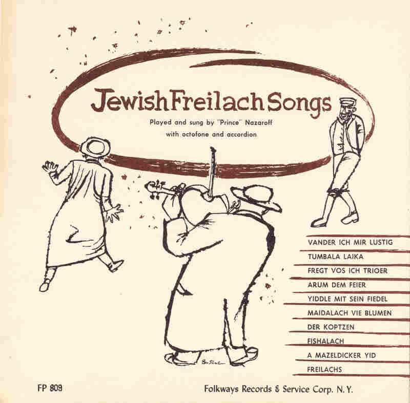 The cover of the original Jewish Freilach Songs.