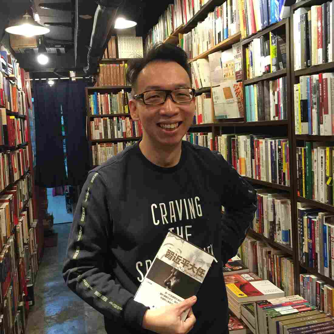 The Hong Kong Bookseller Who's Keeping 'Banned' Books On His Shelves