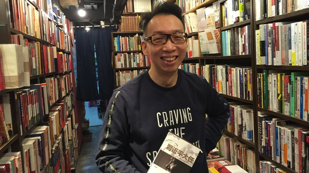 Paul Tang, owner of the People's Bookstore in Hong Kong, is still selling works that are critical of the Chinese leadership and are banned on the mainland. Five people in the Hong Kong book industry disappeared recently. Some have turned up in police custody on the mainland. But Tang says he isn't particularly worried about his safety. (NPR)