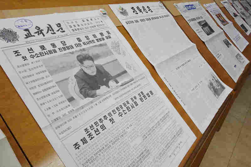 North Korea's latest newspapers are purchased by the North Korea Information Center for its archive. The collection includes back issues of the Rodong Sinmun dating to its first publication in the 1970s.