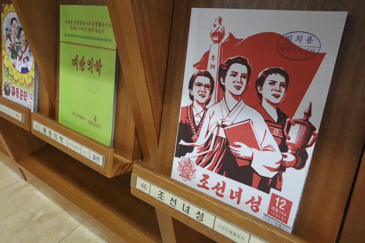 In The Heart Of Seoul A Trove Of North Korean Propaganda