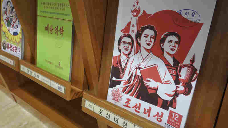 In The Heart Of Seoul, A Trove Of North Korean Propaganda