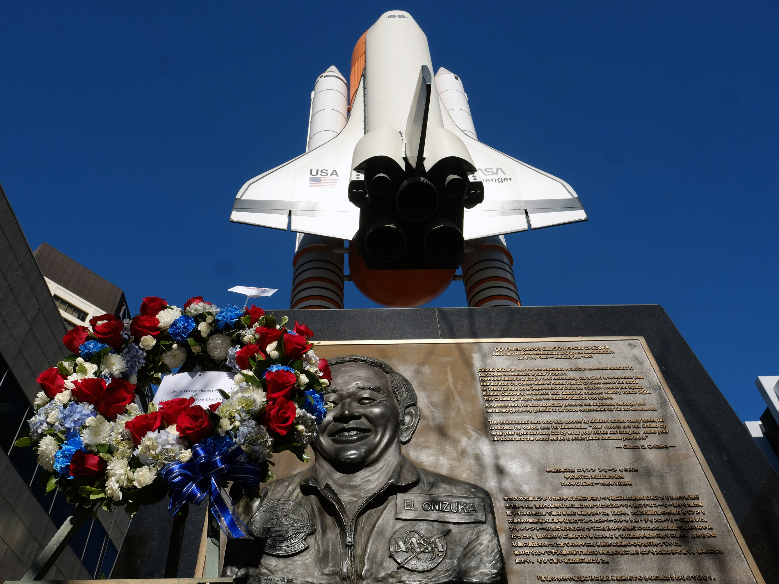 space shuttle challenger radio - photo #25