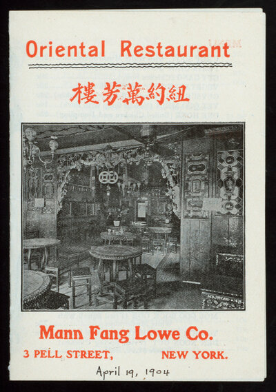 The menu for a Chinese restaurant in New York City, 1904. At the turn of the 20th century, the cheapness of Chinese food and late hours observed by Chinese restaurants were a draw – especially for bohemians, whose patronage lent these establishments a certain cachet. (Rare Book Division, The New York Public Library)