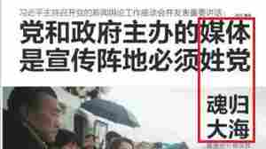 Chinese Newspaper Editor Fired Over 'Hidden' Headline Message