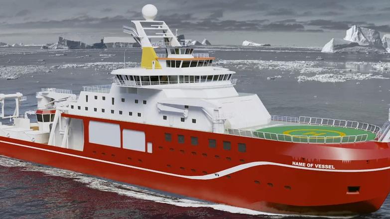 Meet The U.K.'s Cutting-Edge Research Vessel ... Boaty McBoatface?