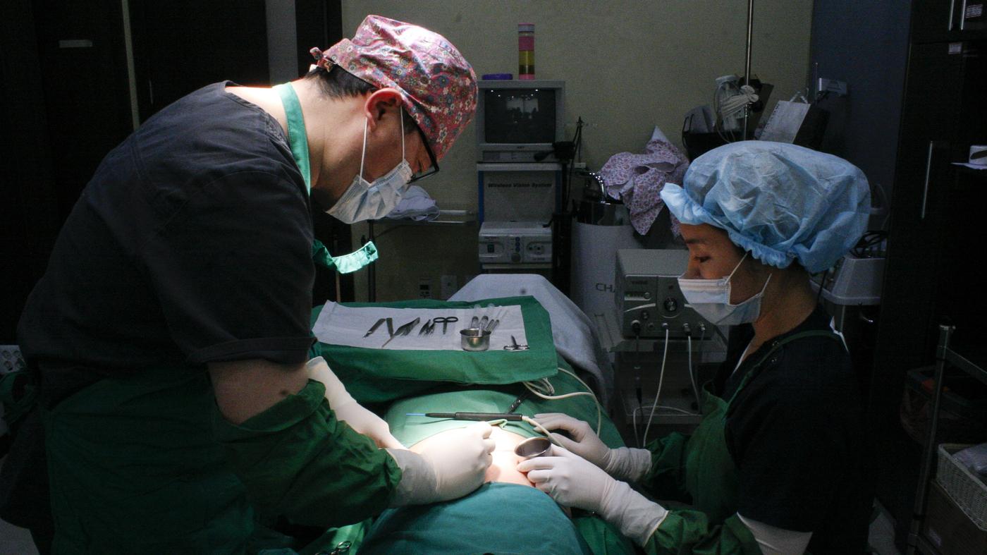 Plastic surgery : NPR