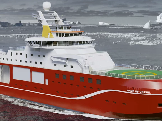 """""""Boaty McBoatface"""" likely will not be emblazoned on the side of the U.K.'s polar research vessel."""