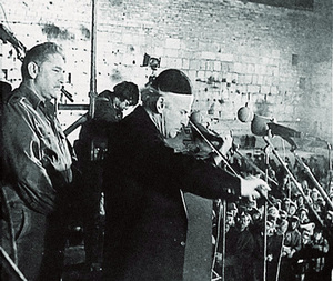 In 1978, Menuhin performed in front of the Western Wall in Jerusalem to mark the Camp David agreement. Beginning with his first concerts in Israel in 1950, Menuhin squabbled with the Israeli government over its treatment of Palestinians.