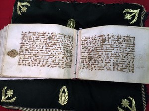 One of the oldest works in one of the world's oldest libraries is a 9th century Quran written on leather with kufic calligraphy, at the Qarawiyyin Library, in Fez, Morocco.