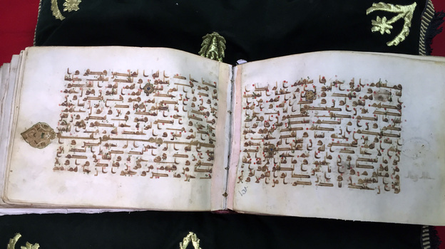 One of the oldest works in one of the world's oldest libraries is a 9th century Quran written on leather with kufic calligraphy, at the Qarawiyyin Library, in Fez, Morocco. (AP)