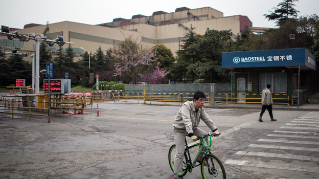 A worker leaves the Baosteel Group Corporation plant in Shanghai in March 2016. (AFP/Getty Images)
