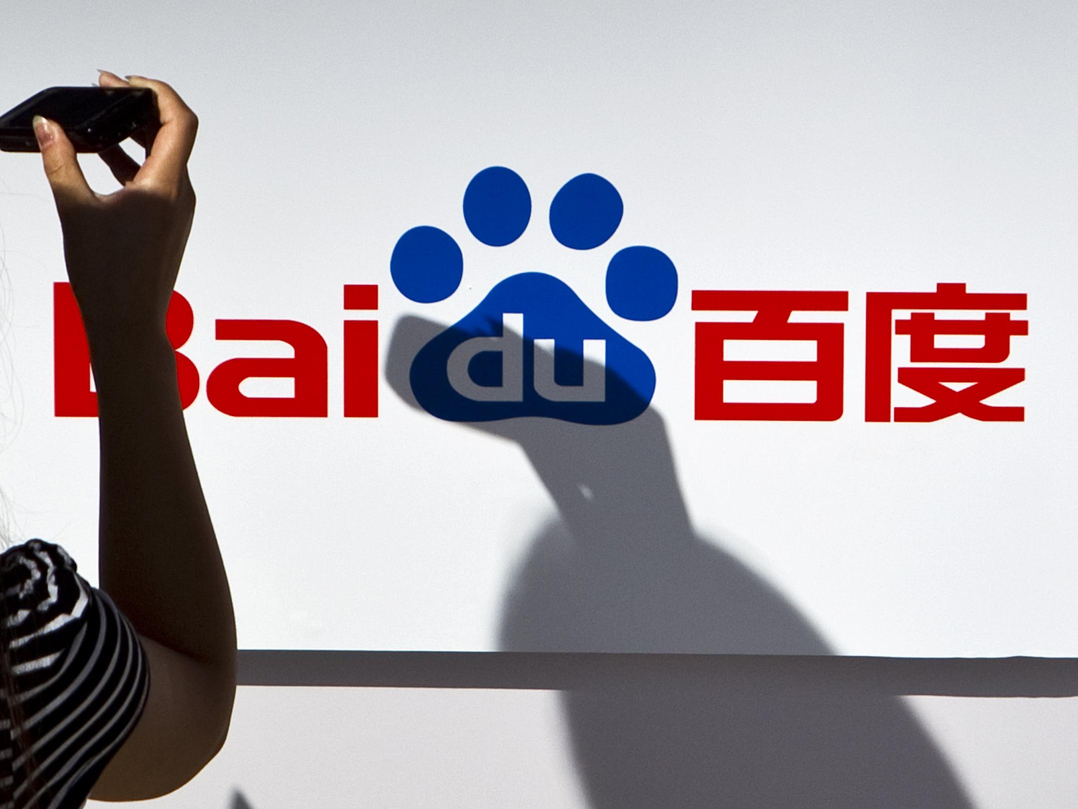 Baidu under investigation by Chinese regulators