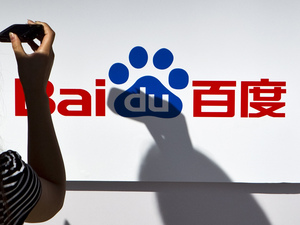 Baidu, China's largest search engine, is under investigation after college student with a rare form of cancer said it promoted a fraudulent treatment center.