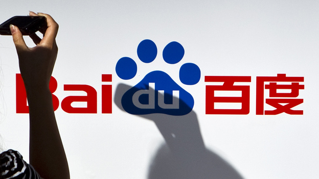 Baidu, China's largest search engine, is under investigation after college student with a rare form of cancer said it promoted a fraudulent treatment center. (AP)