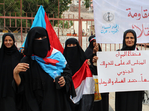 Women in Yemen — where nearly four in five people using public services pay bribes — recently protested against corruption and terrorism.
