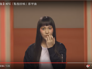 KFC promotes its chicken-flavored edible nail polish in an ad on YouTube.