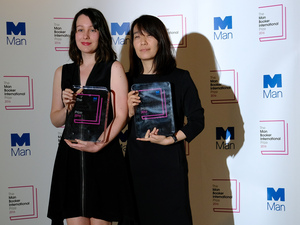 Winner of the 2016 Man Booker International Prize for fiction Han Kang, right, and her translator who shares the prize, Deborah Smith, following the award ceremony in London. They received the award for the novel, The Vegetarian.