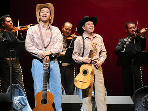 José Martinez's mariachi opera Cruzar La Cara De La Luna premiered at the Houston Grand Opera in 2010.