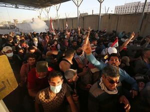 Supporters of Iraqi cleric Muqtada al-Sadr chant slogans after breaking into Baghdad's fortified Green Zone on Friday.
