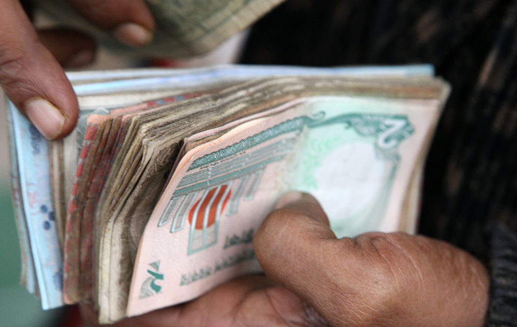 $81 Million Bangladesh Bank Heist Sparks Push For Stepped-Up Cybersecurity