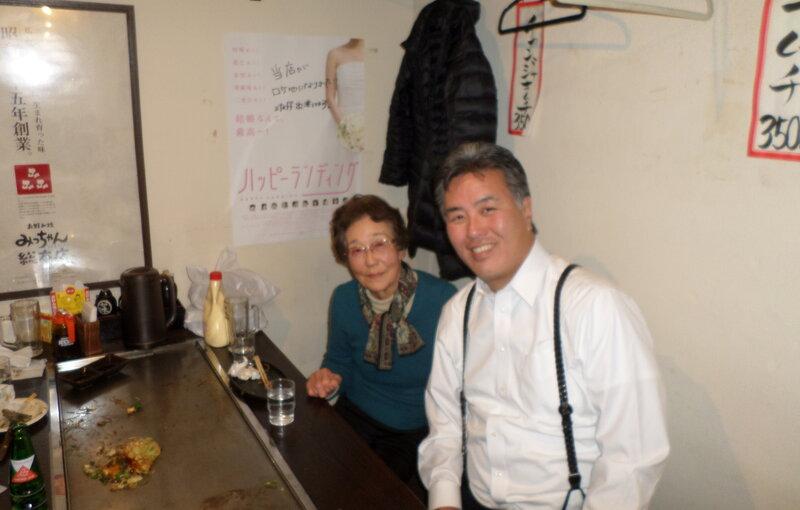 A Survivor's Tale: How Hiroshima Shaped A Japanese-American