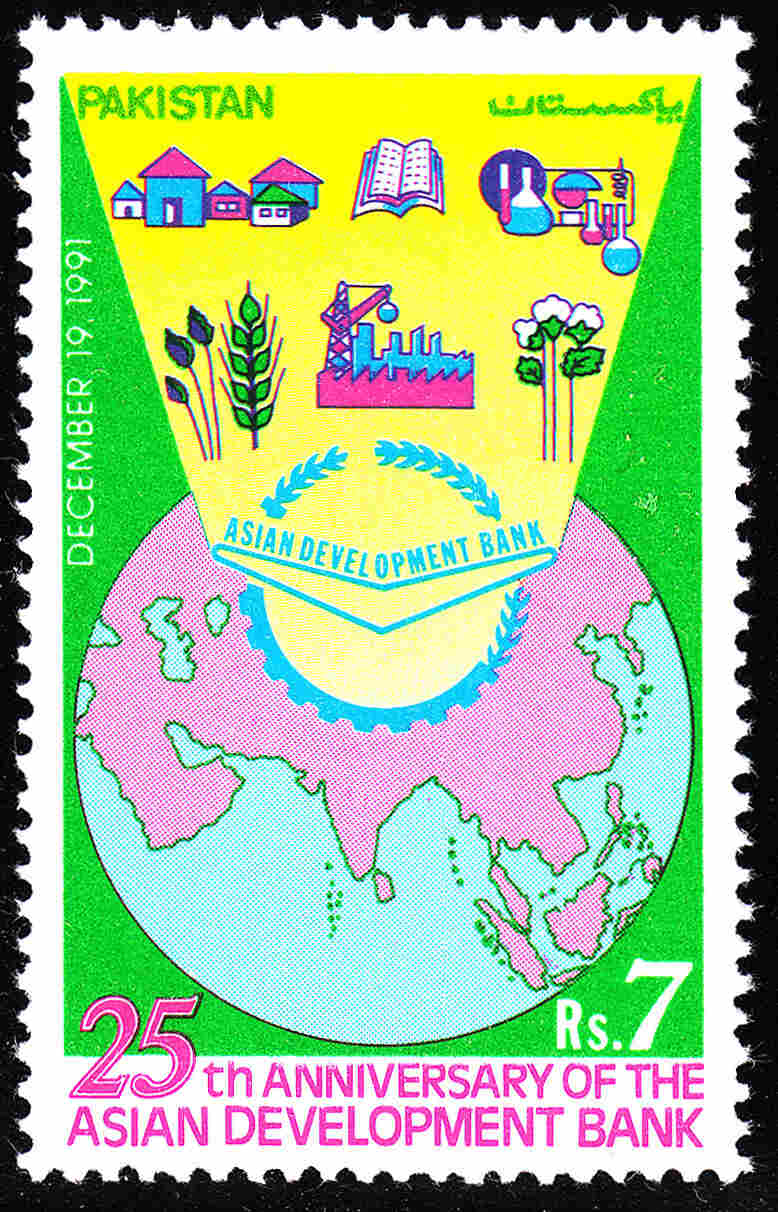 The 1991 stamp from Pakistan celebrated the 25th anniversary of the Asian Development Bank.