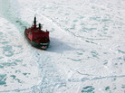 Another Russian nuclear icebreaker, Yamal, travels through the Arctic Ocean on its way to the North Pole in 2007. Russia is the only country with nuclear-powered icebreakers.
