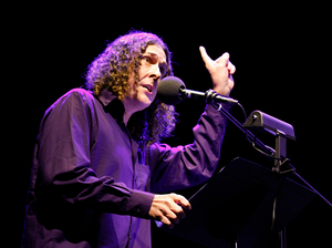 'Weird Al' Yankovic on Ask Me Another.