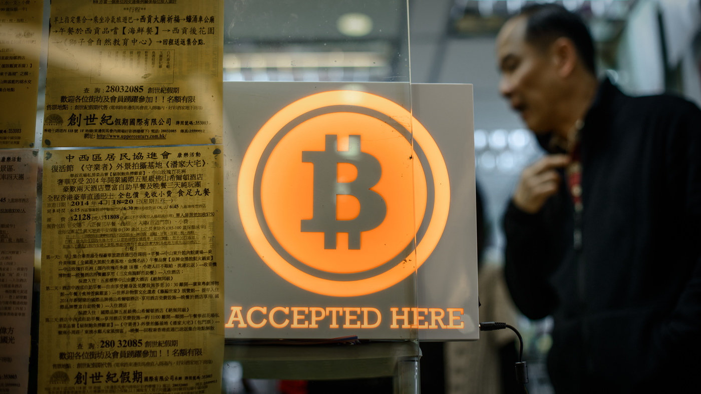 bitcoin podcast npr)