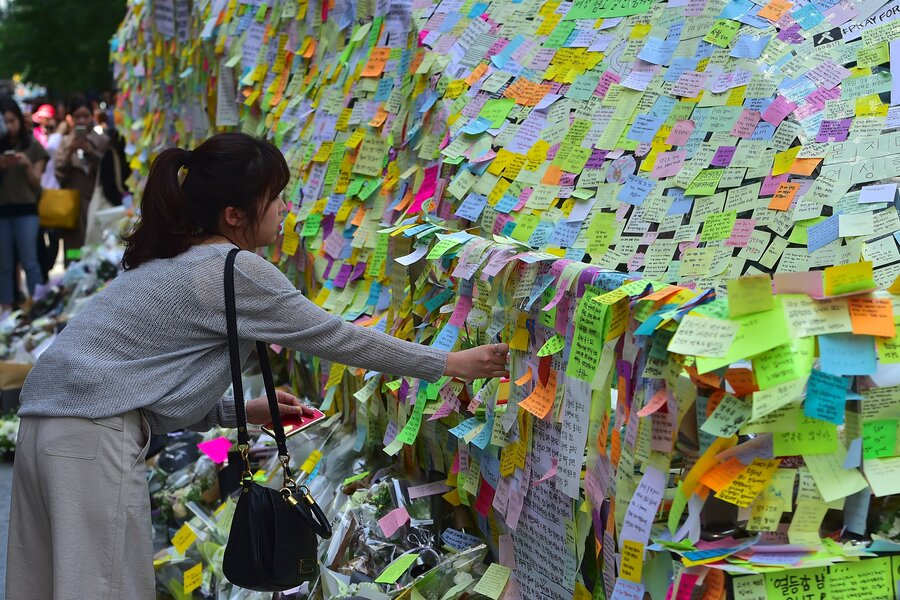 Do korean women report sex crimes