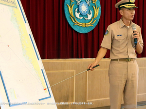 Taiwan's Navy Chief of Staff Mei Chia-shu discusses the inadvertent launching of a missile during a news  conference in Taipei Friday.