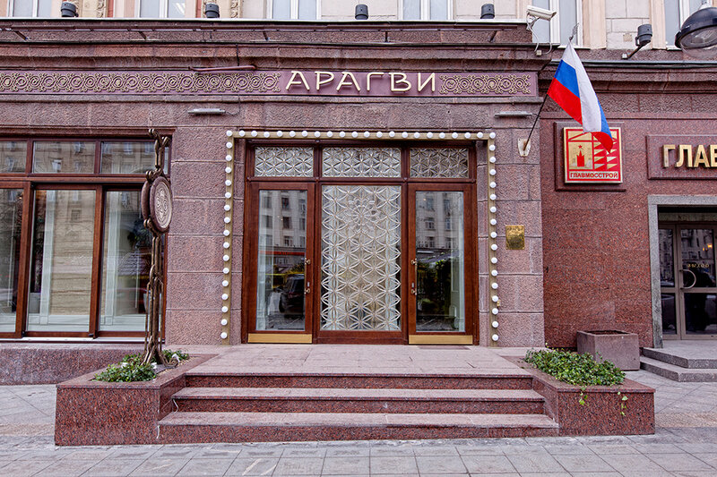 Dine Like A Soviet Spy Old KGB Haunt Opens Its Doors Again & Dine Like A Soviet Spy: Old KGB Haunt Opens Its Doors Again : The ...