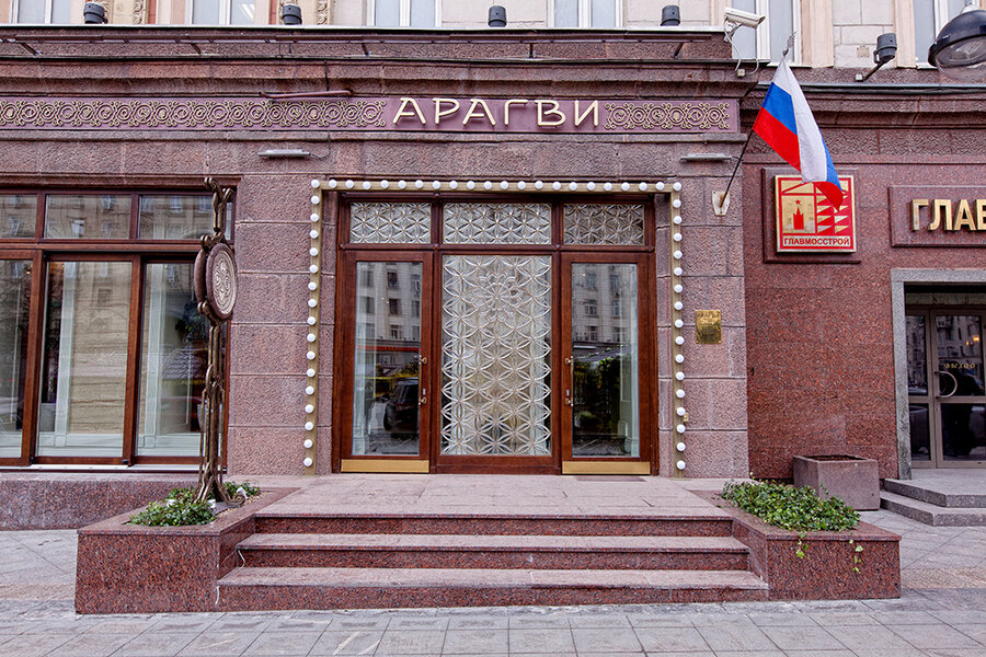 Dine Like A Soviet Spy: Old KGB Haunt Opens Its Doors Again & Dine Like A Soviet Spy: Old KGB Haunt Opens Its Doors Again : The ... Pezcame.Com