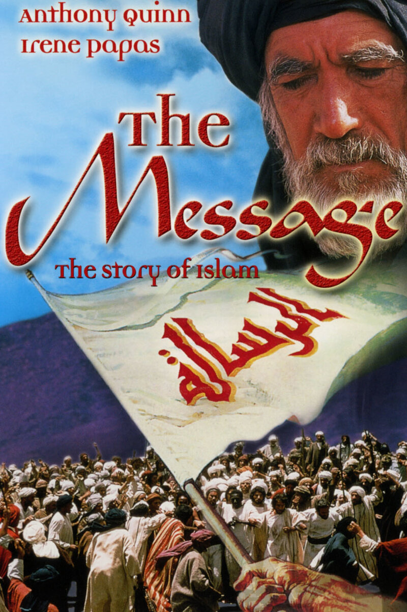 40 Years On A Controversial Film On Islam S Origins Is Now